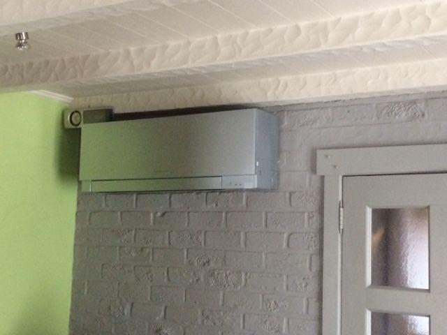 Airco Installatie te Korspel